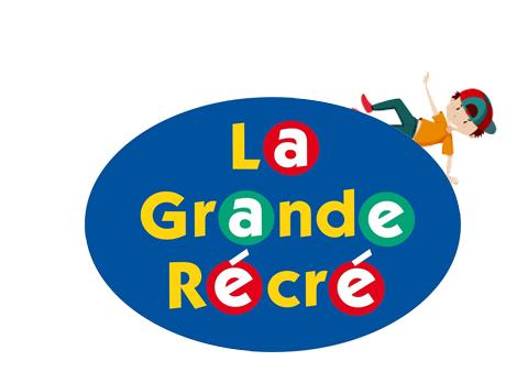 Logo Starjouet - Accès à la rubrique jouets